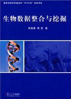 Bioinformatics book